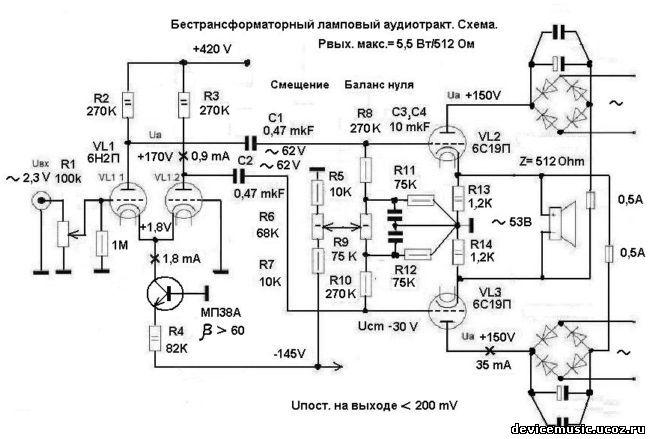cirklotron_5-5_vt-skhema..jpg