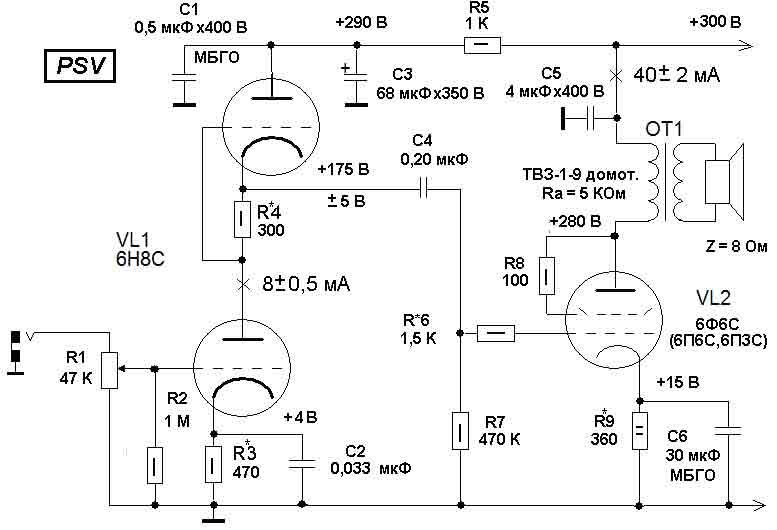 6н6п и 6н23п Схема бп 3